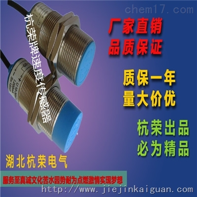 scd-1-1速度传感器(带配套轴承)