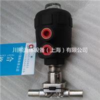 3/8气动卫生级隔膜阀 焊接式 塑料头