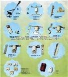 ST龙门吊,起重架空铜滑线电力金具,架线配件,受电铜滑轮,线夹