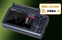 midi LOGGER GL840-M绝缘多通道数据记录仪显示波形曲线