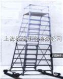 ST供应高强度铝合金梯车