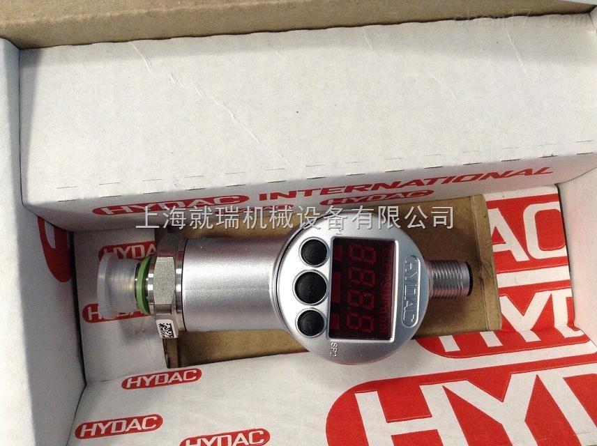 德国HYDAC压力传感器*特价