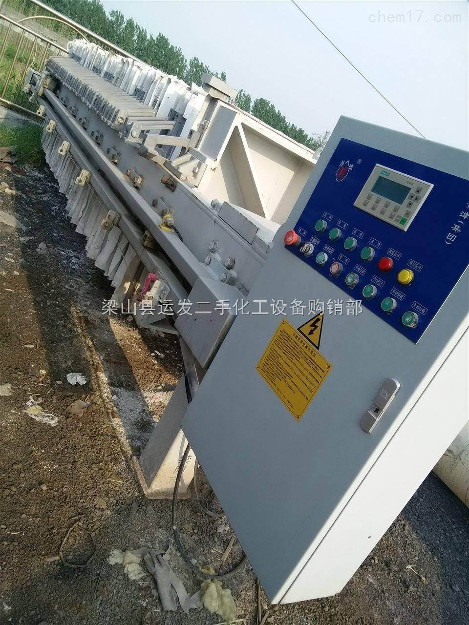 紧急出售二手150平方自动拉板隔膜压滤机