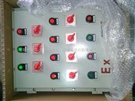 青海BXK防爆按钮控制箱非标加工