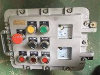 三明LBZ防爆按钮操作柱、防爆按钮操作箱