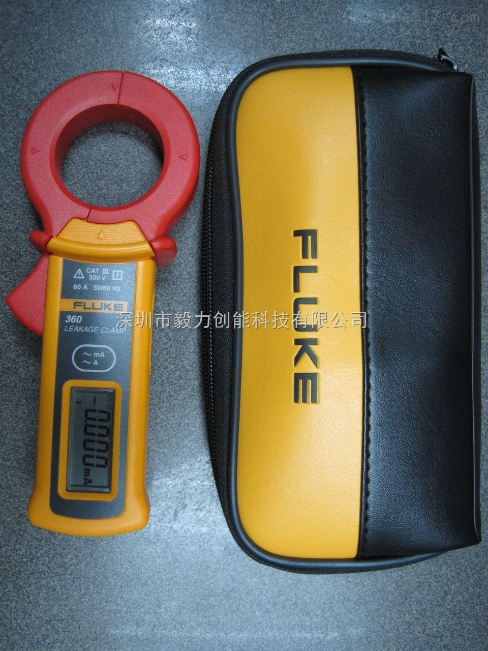 美国fluke360漏电电流钳形表