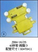 JDR4-16/50(高低脚40转弯(双电刷)(高低脚40转弯(双电刷)