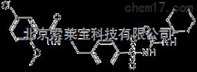 标准品格列苯脲