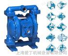 SANDPIPER隔膜泵上海一级代理