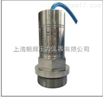【上海朝辉】工业现场压力传感器/石油压裂车压力传感器