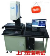 新天JVB影像測量儀手动式影像仪