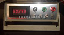 MHY-18709阀门关闭时间测试仪