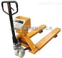 DCS-f3吨工业带打印叉车秤不锈钢防爆打印叉车电子秤厂家招商
