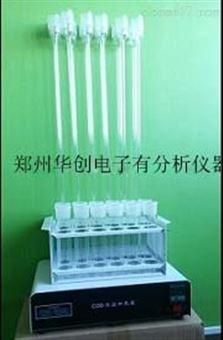 HC-COD恒溫加熱器