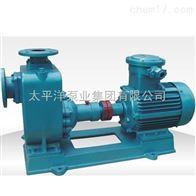 65WZ-45第三代WZ型自吸式无堵塞排污泵