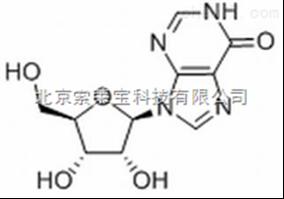 标准品肌苷