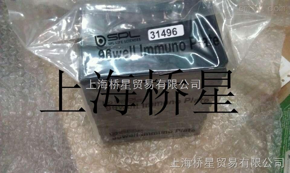 进口96孔黑色酶标板