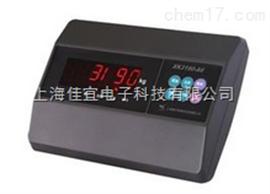 贵阳电子秤—合肥电子秤—唐山电子秤【佳宜电子】