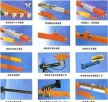 HXTRL上海重三型滑触线厂家上海徐吉