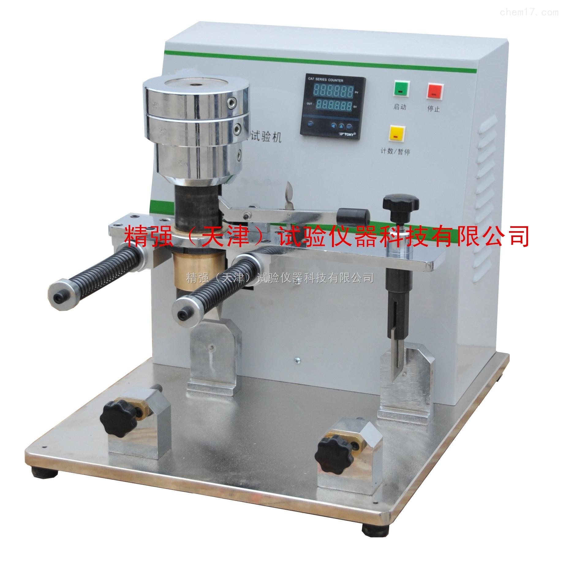 JM-橡胶管耐磨机