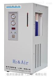 氫空一體機發生器