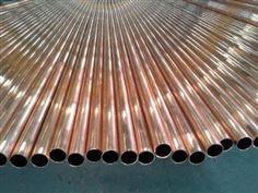 丽水冷媒铜管价格,空调冷媒铜管价格