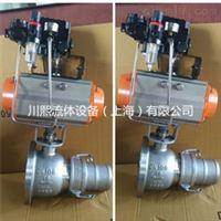 CXQ641F气动放料球阀