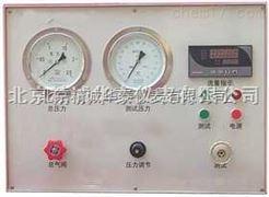JCLML3-1毛细管流量速测仪