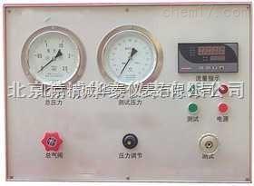 JCLML3-1供应毛细管流量速测仪