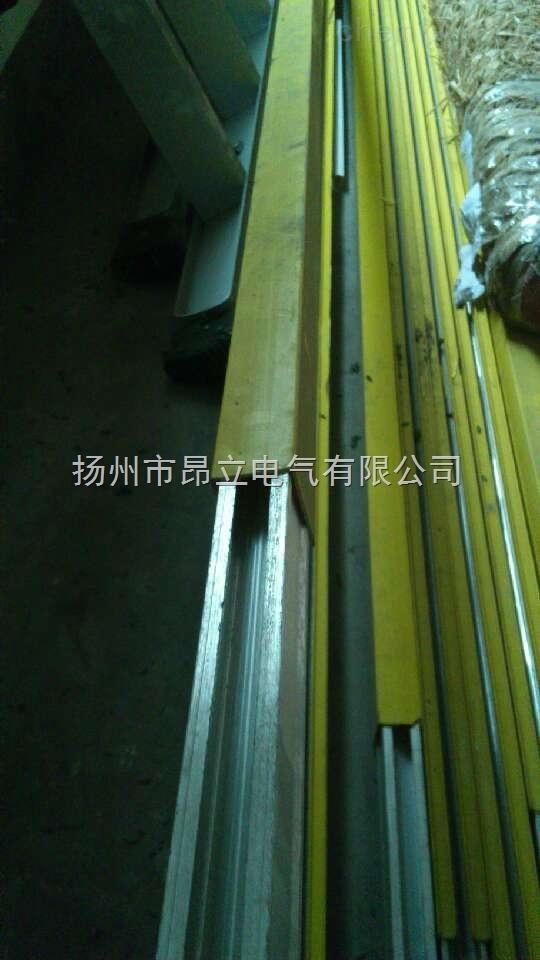 H型安全滑触线 集电器