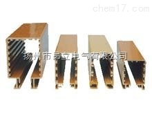 HFP-4-10/50安全滑触线