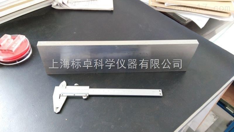 研磨面平尺(刀口尺对板)