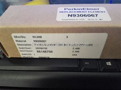 ICP-MS ELAN 9000/6x00铂采样锥WE027802