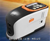 HP-600分光測色儀