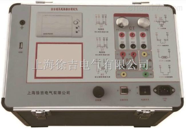 优质供应CT伏安特性测试仪