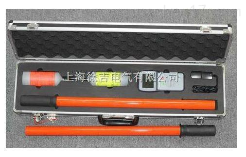 無線語音高壓核相儀