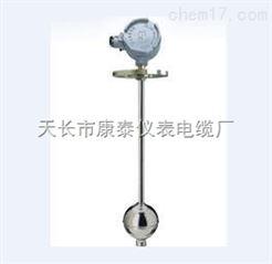 浮球液位计/浮球连续式液位传感器