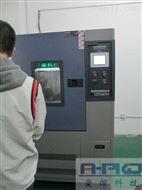 AP-GD溫度循環實驗箱