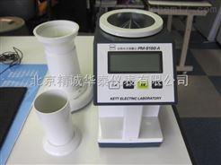PM8188-A高频电容式谷物水分仪