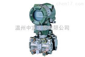 横河EJA310A压力变送器