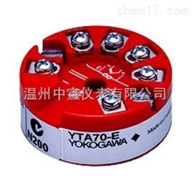 横河EJA温度变送器YTA50/YTA70