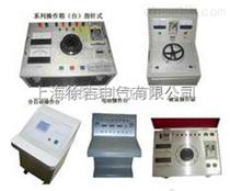 XC/TC控制箱/控制台XC/TC控制箱/控制台