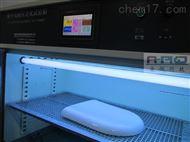 紫外荧光灯涂层老化试验箱 纺织紫外线老化试验箱
