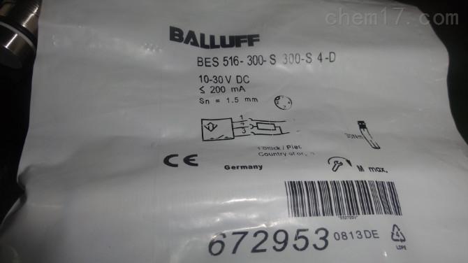 Balluff巴鲁夫传感器上海总代理