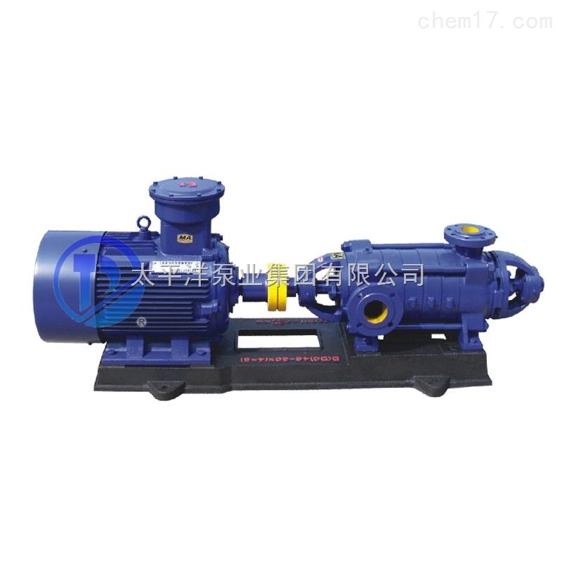 100D16×3多级卧式离心泵