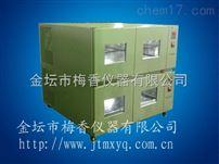 电wan城手机游戏牌双层四组组合shi振荡培养箱