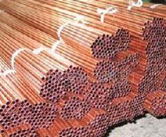 台州冷媒铜管价格,空调冷媒铜管价格