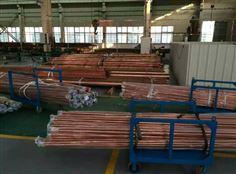 宁波冷媒铜管价格,空调冷媒铜管价格