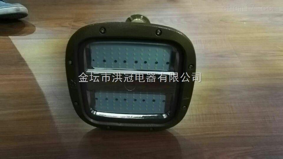 山东HRD93-50W防爆LED平台灯