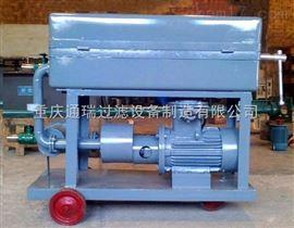 BK板框式柴油滤油机